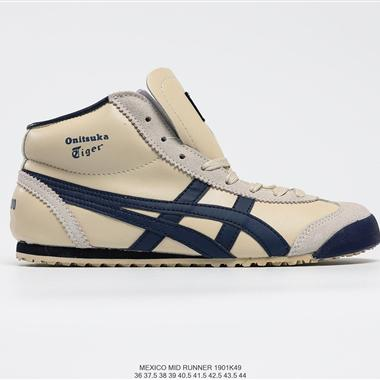 ASICS/亞瑟士 Onitsuka Tiger Mexico Mid Runner鬼冢虎 高幫休?鞋閑?系列
