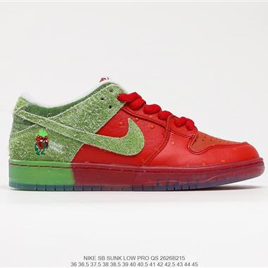 "Nike SB Dunk Low ""Strawberry Cough"" 咳嗽草莓"